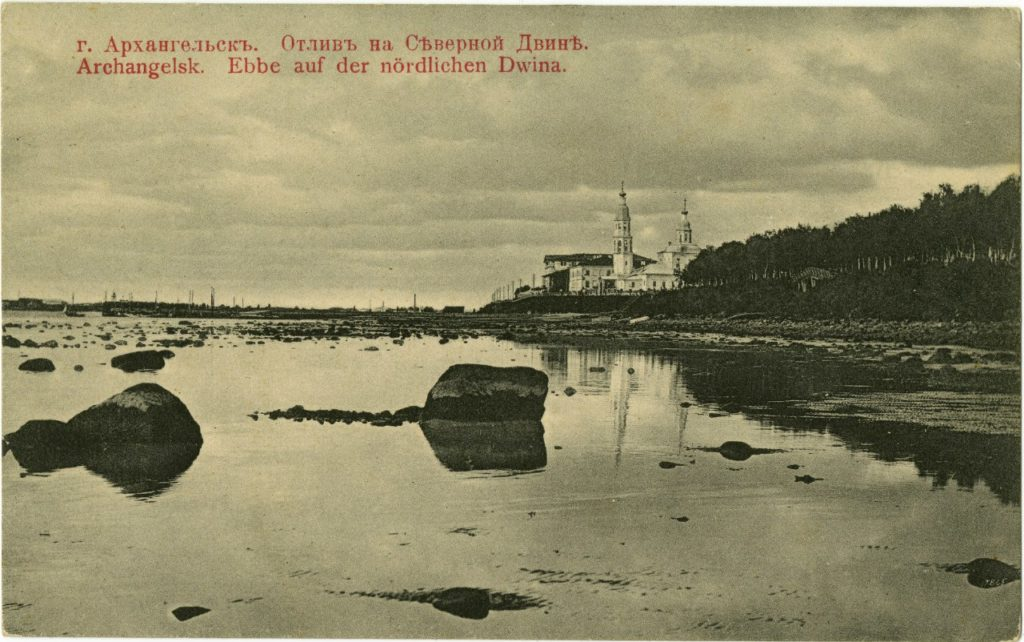 Cathedral of  Mikhail Arkhangel from river