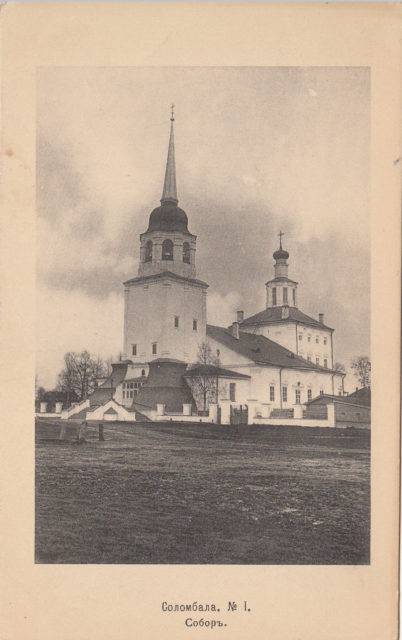 Solombala. Cathedral of the Savior's Transfiguration - Arkhangelsk (Archangel)