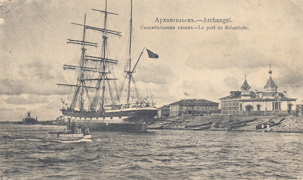 Solombala - Port of Arkhangelsk (Archangel) on White sea, Northern Dvina River