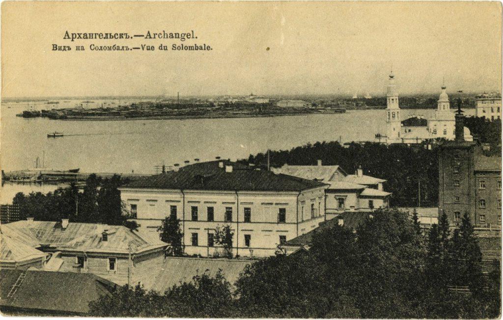 Solombala view - Arkhangelsk (Archangel)