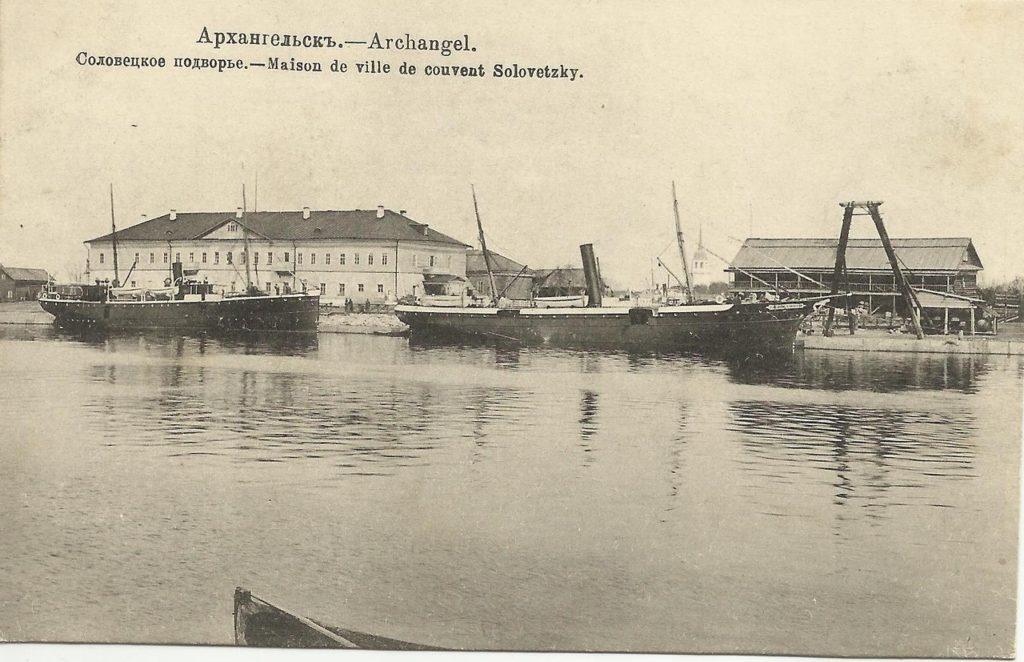 Solovki, Solovetsky monastery