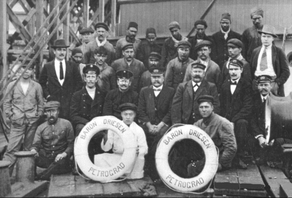 The crew of the ship Baron Drezen - Arkhangelsk (Archangel)
