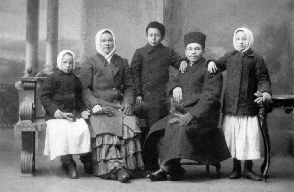 The family of the Arkhangelsk Tatars. 1917