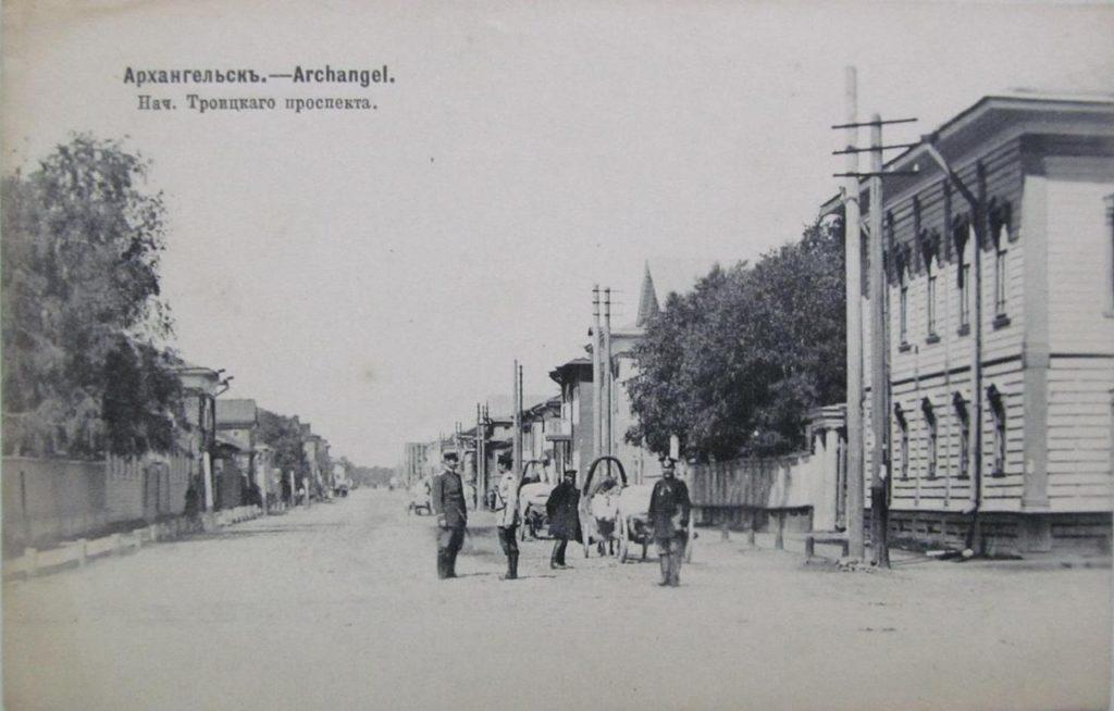Troitsky Prospect. Arkhangelsk (Archangel)