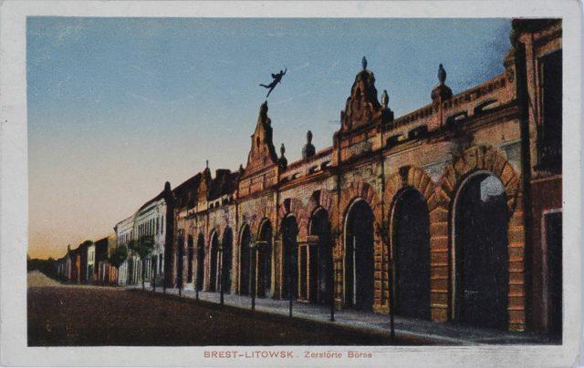 Brest Litovsk during WWI