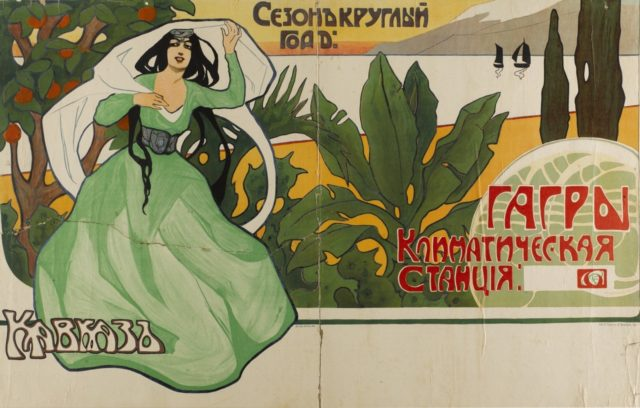 Caucasus, Gagry. Climatic station. Advertising poster, Russia. 1915