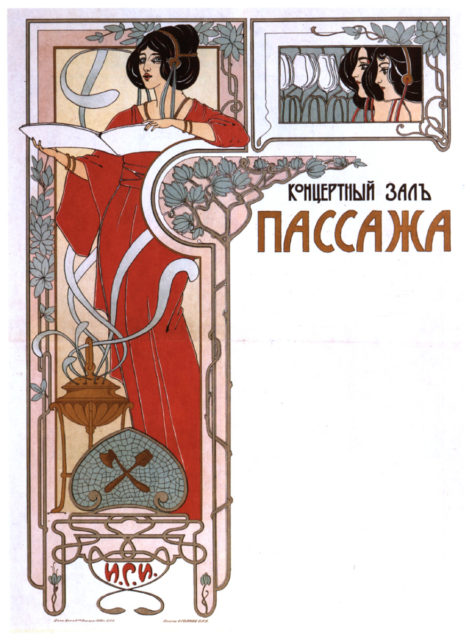 Concert hall of the passage. Afisha, Russia. 1915 Poster