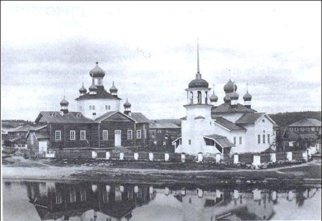 Cathedral of the Exultation