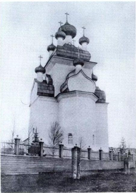 Cathedral of the Exultation, Onega, Arkhangelsk province, White Sea.