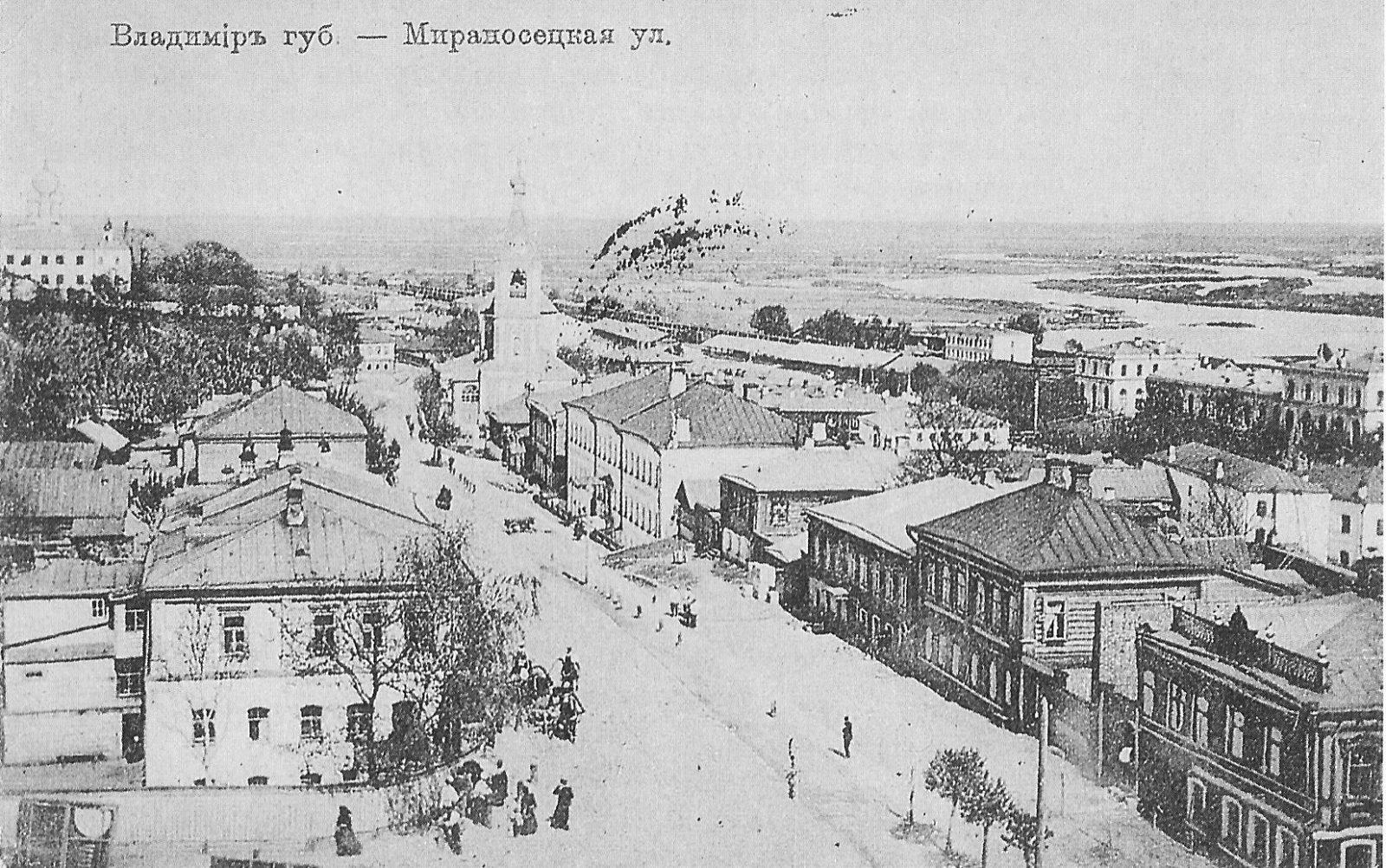 Myronosynskaya street. Vladimir.