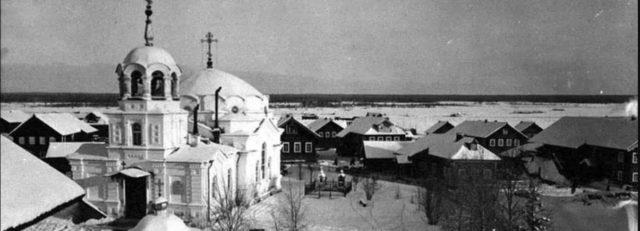 View of Onega, Arkhangelsk region, Russia, White Sea.