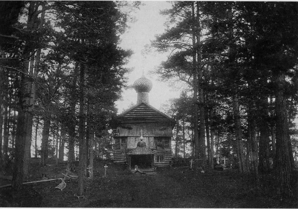 Old chapel in the woods. Onega, Arkhangelsk region, Russia, White Sea.