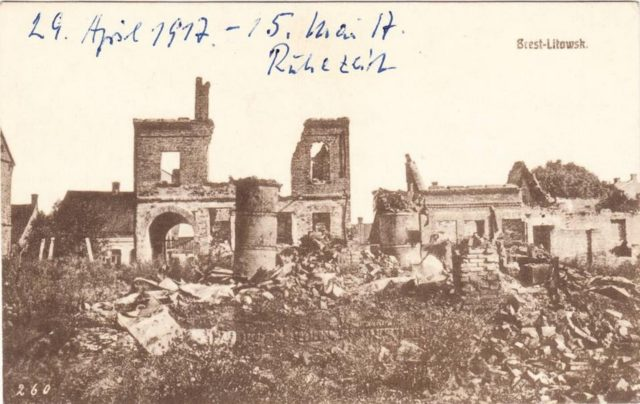Ruins in Brest-Litovsk during WWI after Russian retreat