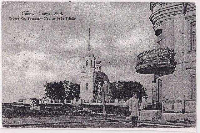 St. Trinity Cathedral, Onega, Arkhangelsk region