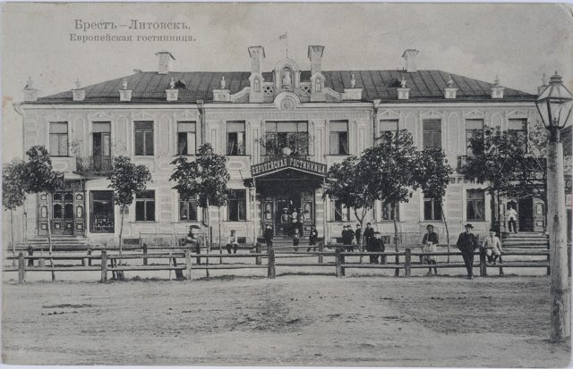 Streets of Brest-Litovsk during WWI