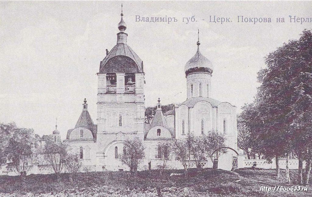 The Church of Pokrov na Nerly. (The Church of the Intercession on the Nerl )