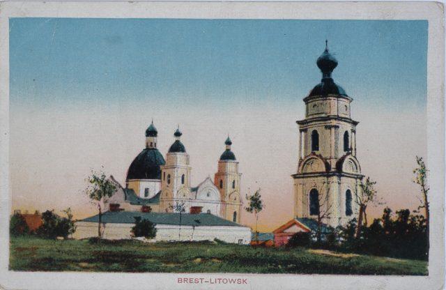 View of Brest-Litovsk during WWI