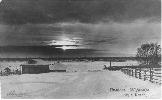Midday December Sun. View of Onega, Arkhangelsk region, Russia, White Sea.