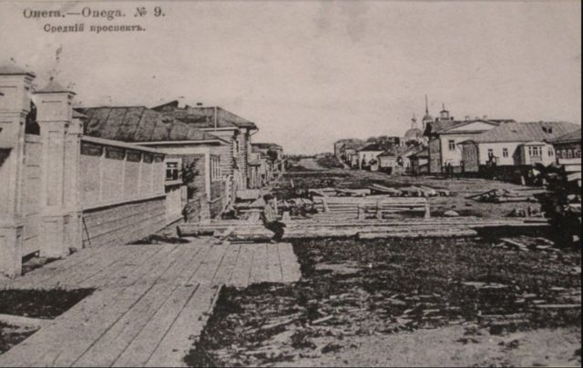 View of Onega, Middle prospekt