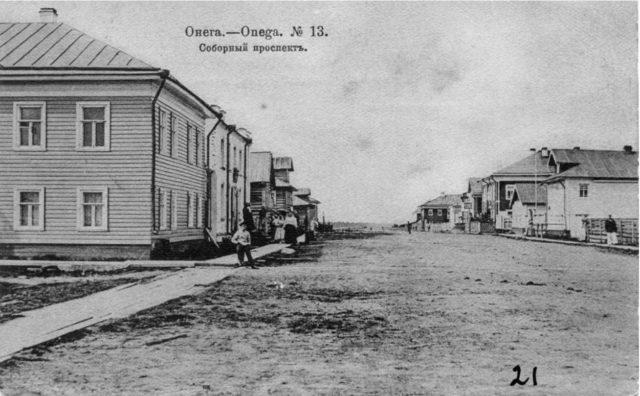 Onega, Arkhangelsk gubernia, Russia