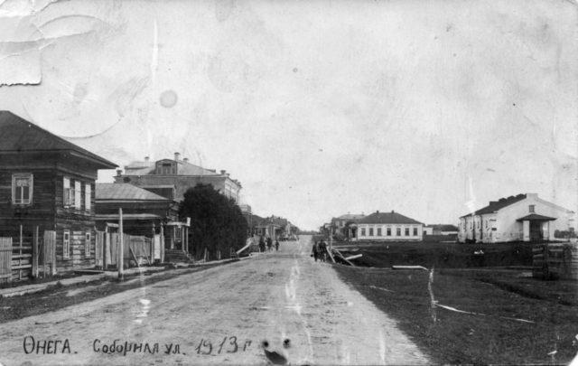 Sobornaya st. Onega, Arkhangelsk region, Russia, White Sea. 1913