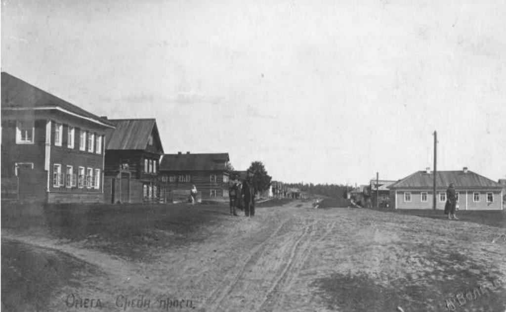 Streets of Onega, Arkhangelsk region, Russia, White Sea.