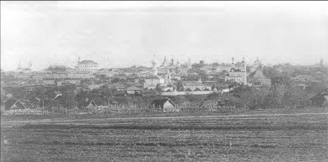 Vladimir, A view of the central part of the city from behind the Lybid River. 1891 - 1897