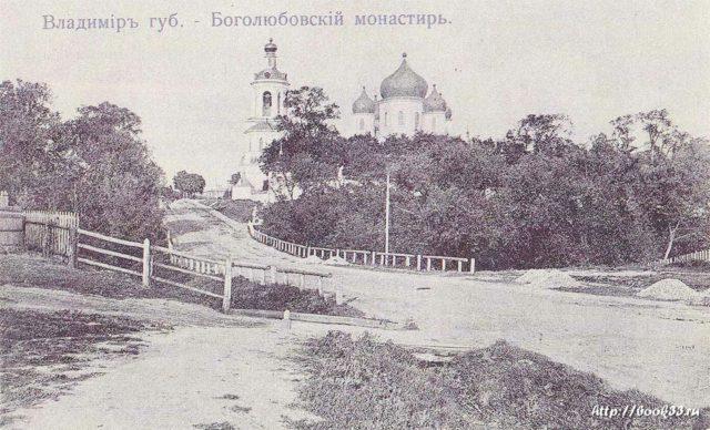 Vladimir - Bogolyubovsky Monastery of the Nativity of the Virgin