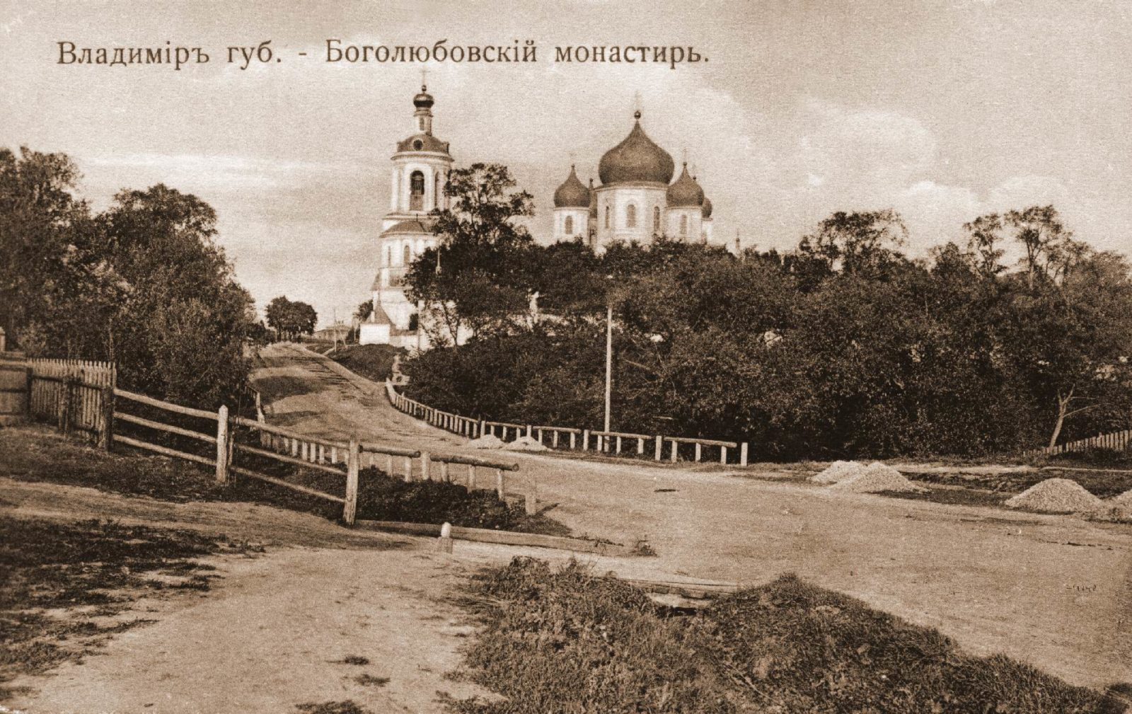 Vladimir Gubernia - Bogolyubsky Monastery of the Nativity of the Virgin
