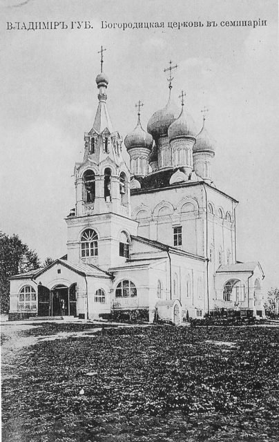 Vladimir - Bogoroditskaya church in the seminary.