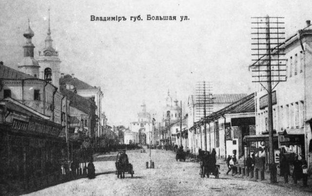 Vladimir - Bolshaya Moskovskaya Street.