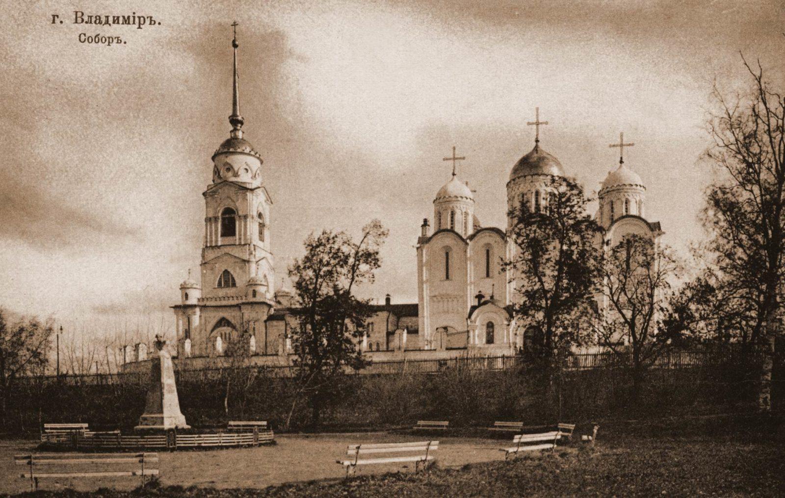Vladimir. Cathedral.