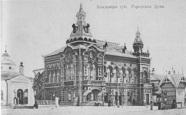 Vladimir - city hall