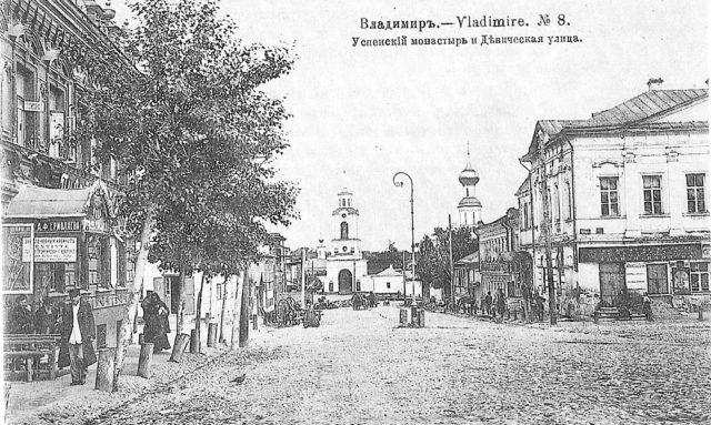Vladimir, Devicheskaya street and Uspensky monastery