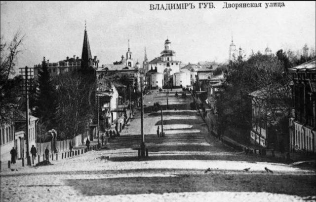 Vladimir, Dvoryanskaya street