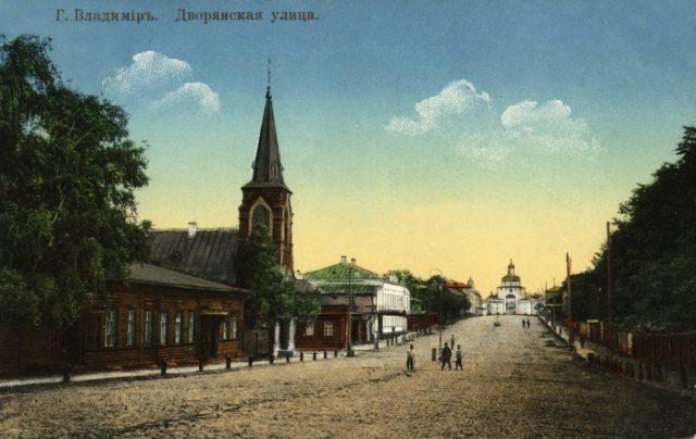 Vladimir, Dvoryanskaya street, Golden Gate