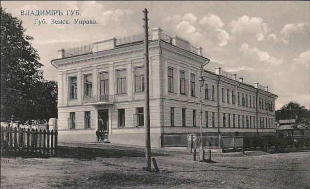 Vladimir Gubernia Goverтment