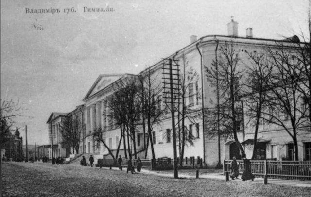 Vladimir Gymnasium