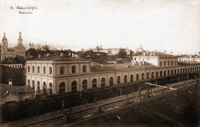 Vladimir. Terminal.
