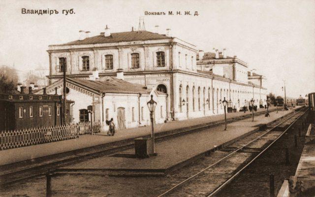 Vladimir. Railway Terminal.