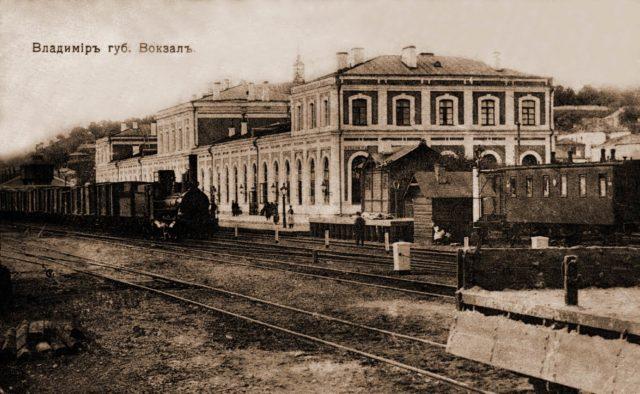 Vladimir Station.