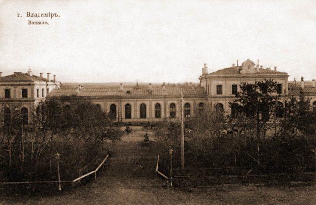 Vladimir. Railway Station.