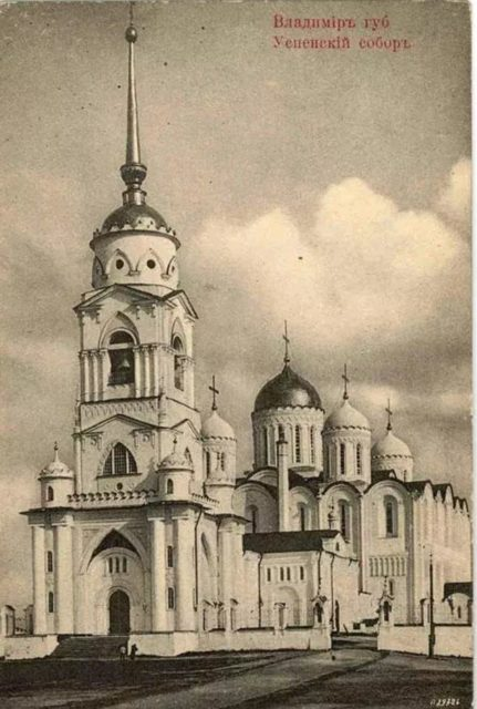 Vladimir, the Assumption Cathedral. Postcard.