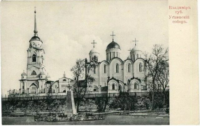 Postcard. Vladimir, the Assumption Cathedral.