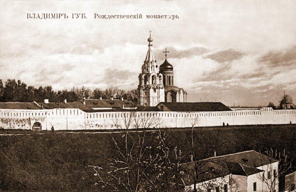 Владимирская область открытки