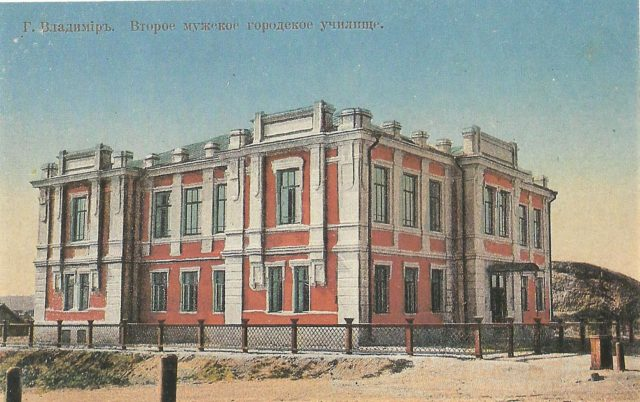 Vladimir - The second men's urban school (Vasiliev school).