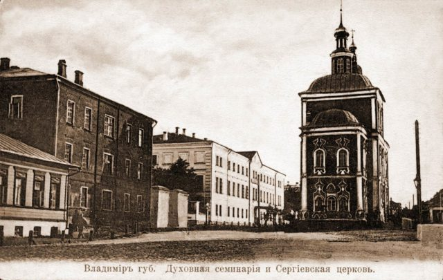 Vladimir, the Theological Seminary and the Sergius Church.