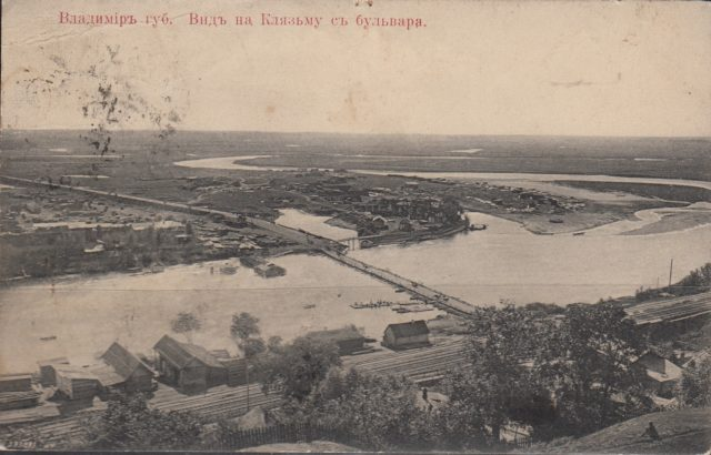 Vladimir - view from Klyazma.