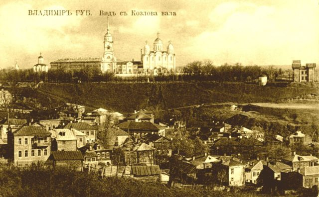 Vladimir, view from Kozlov Wall
