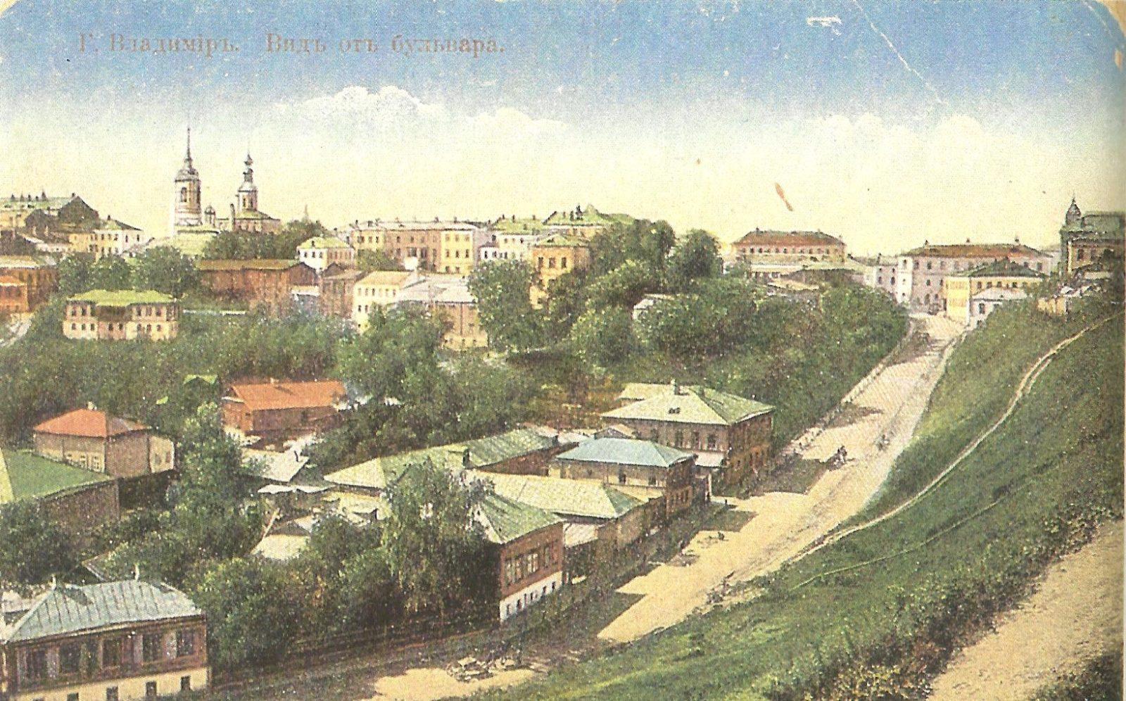 Мая своими, владимир в старой открытке кинотеатр ампир николо-златовратская церковь